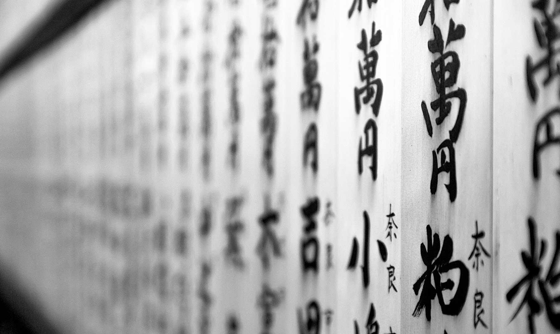 aplicaciones para aprender japonés